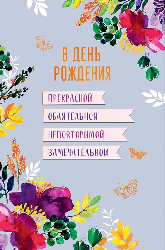 открытка АртДизайн