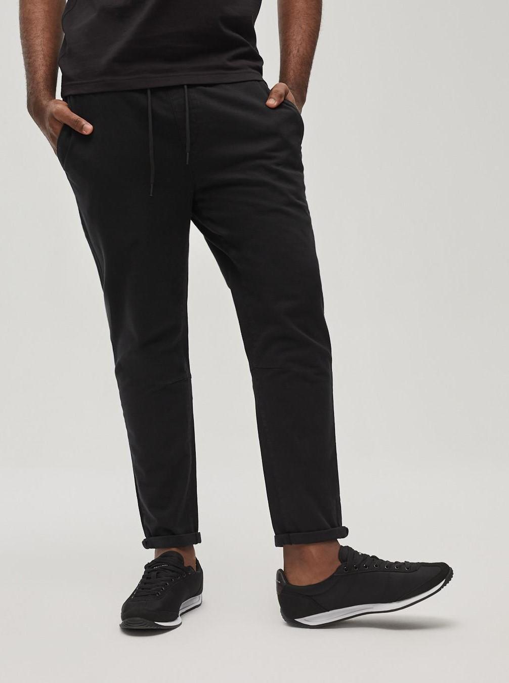 брюки Diverse