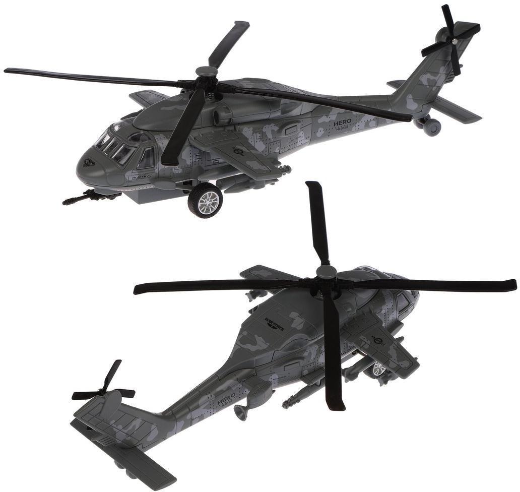 вертолет Наша Игрушка