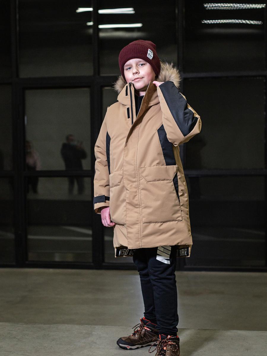 куртка Артель