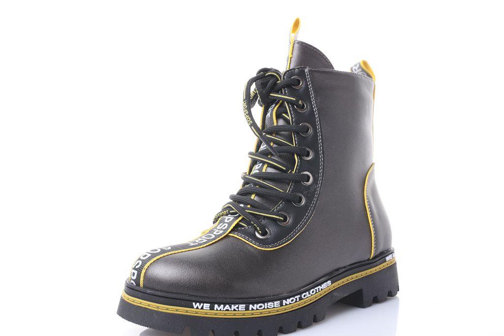 ботинки GOGC
